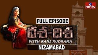 Video hmtv Dasha Disha Debate On Nizamabad Development | Rani Rudramma | Full Episode | hmtv MP3, 3GP, MP4, WEBM, AVI, FLV Januari 2019