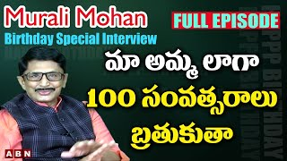 Murali Mohan Birthday Special Interview
