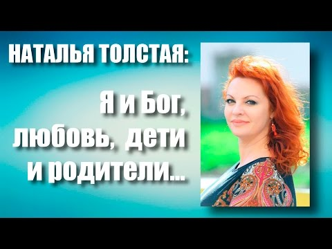 Интервью со Славой Бунеску