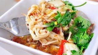 [Thai Food] Yum Hed Khem Thong (Spicy Golden Needle Mushroom Salad)