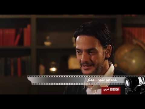 Alternative Cinema: Interview with Khaled Abol Naga   سينما بديلة: مقابلة مع خالد أبو النجا