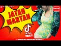 Download Lagu Jatah Mantan - Puffy Jengki x Dev Kamaco & Bolin [Official Bandung Music] Mp3 Free