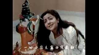 Sindoor song singer Tara Devi