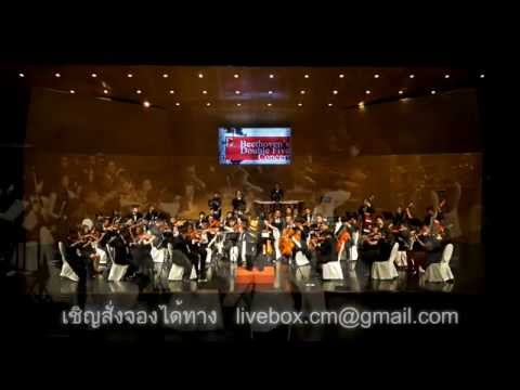 The Chiangmai Symphony Orchestra Beethoven s Double Five Concert