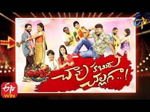 Jabardasth | 24th September 2020   | Full Episode | Aadhi, Chanti ,Raghava | ETV Telugu