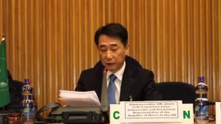 Ambassador Joon's Keynote Address At AU Workshop On Resolution 1540