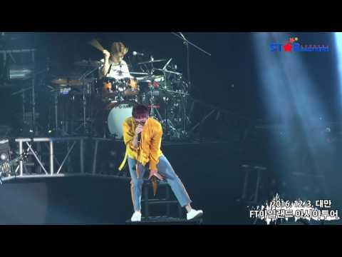 FT ISLAND ร็อคเต็มเหนี่ยวในคอนเสิร์ตที่ไต้หวัน [Li...