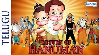 Nonton Return of Hanuman(Telugu) - Full Movie - Hit Animated Movie Film Subtitle Indonesia Streaming Movie Download
