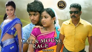 New english full Movies 2017 | cat & mouse race | Best crime Love story | hollywood Full Movie 2017