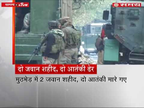 2 terrorists killed and 2 air force Jawans martyred during an encounter in J&K