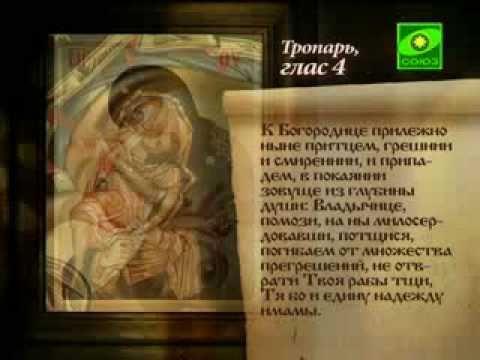 Икона Божией Матери «Взыграние»