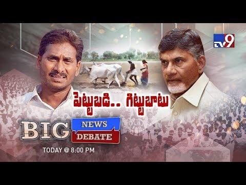 Big News Big Debate : Politics over farmers' schemes in AP – Rajinikanth
