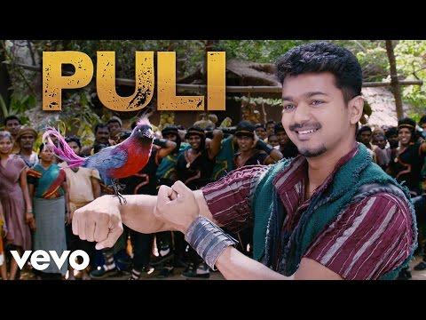 Video Puli - Title Track Video | Vijay, Shruti Haasan | DSP download in MP3, 3GP, MP4, WEBM, AVI, FLV January 2017