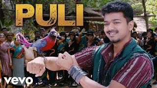 Puli Puli Video Song