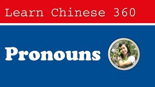 From this video, you will learn all the Mandarin Chinese personal pronouns in 30 minutes. In our daily life, we often use personal pronouns like I, you, he, ...