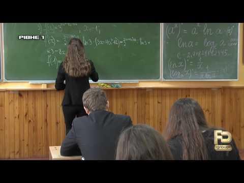 Як рівненські школярі готуються до ЗНО? [ВІДЕО]