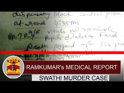 Swathi-Murder-Case--Ramkumars-Medical-Report-Thanthi-TV