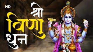 Video LIVE:  श्री विष्णु धुन   Shri Vishnu Dhun   Shriman Narayan Narayan Hari Hari download in MP3, 3GP, MP4, WEBM, AVI, FLV January 2017
