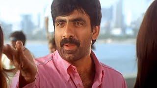 Video Raees Ka Dhamaka 2016 Telugu Film Dubbed in to Hindi Full Movie   Ravi Teja, Reema Sen MP3, 3GP, MP4, WEBM, AVI, FLV November 2018