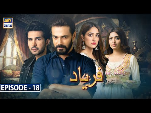 Faryaad Episode 18 [Subtitle Eng] - 10th January 2021 - ARY Digital Drama