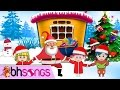 Here Comes Santa Claus Lyrics | Merry Christmas Songs