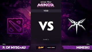 [RU] Power of MYSG+AU vs Mineski, Game 2, StarLadder ImbaTV Dota 2 Minor S2 SEA Qualifiers