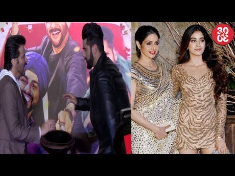 Arjun Kapoor Does Bhangra With Anil | Sridevi's Co
