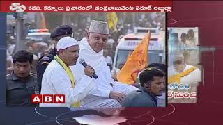 National Party Leaders To Campaign for TDP in AP | Elections 2019