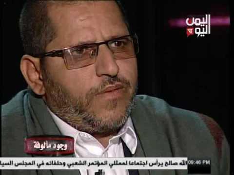 وجوه مالوفه مع حميد عاصم 9 12 2016