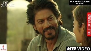 Nonton Dear Zindagi | Deleted Scene | Kahani Kya Hai? | Alia Bhatt, Shah Rukh Khan Film Subtitle Indonesia Streaming Movie Download