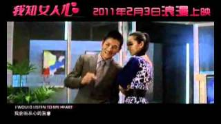 Nonton Andy Lau   Slip Away  What Women Want Ost  Film Subtitle Indonesia Streaming Movie Download