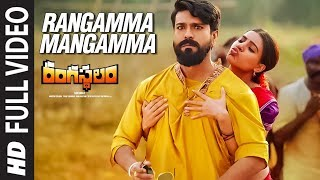 Rangamma Mangamma Full Video Song  Rangasthalam Songs Ram Charan  Samantha  Devi Sri Prasad and KoratalaSiva
