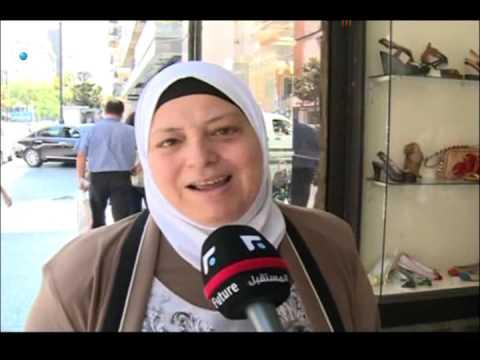 هل تزوجت من الحب الاول ؟ فما كانت اجابة المتزوجين اللبنانيين ؟!