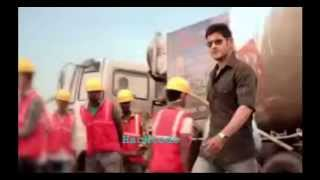 Aagadu 2014 telugu Movie