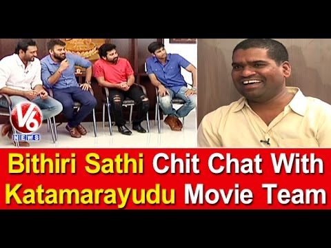 Bithiri Sathi Funny Chit Chat With Katamarayudu Movie Team | Weekend Teenmaar Special