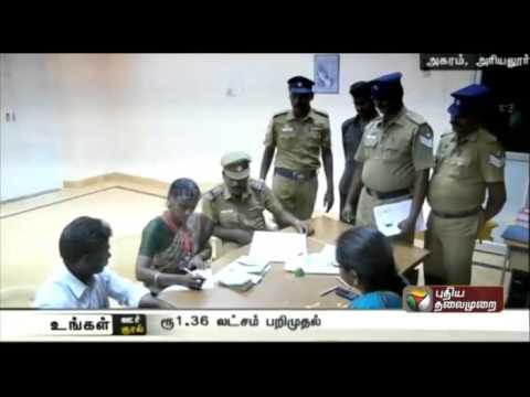 Election-flying-squad-seizes-Rs-1-36-lakhs-at-Ariyalur-district-for-want-of-relevant-documents