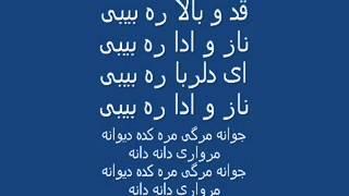 Download Lagu afghan karaoke. morwari dana dana karaoke Mp3