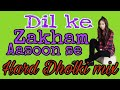 Dil ke Zakham Aasoon se ~ Hard Dholki Mix by Dj Aakash