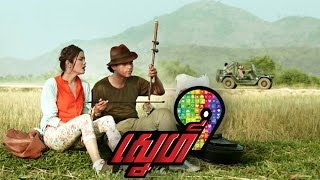 Love9 TV Series 01 - Episode 03