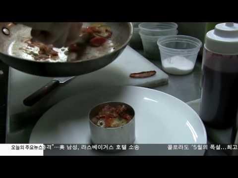 뉴욕시 체인식품점 칼로리 표기 의무화 5.19.17 KBS America News