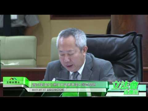 蕭志偉:關注共建粵港澳大灣區問 題 ...
