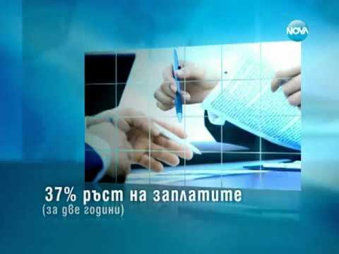 85% ръст на безработицата за последните 2 години