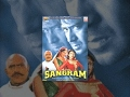 Sangram│Full Movie│Ajay Devgn, Karishma Kapoor