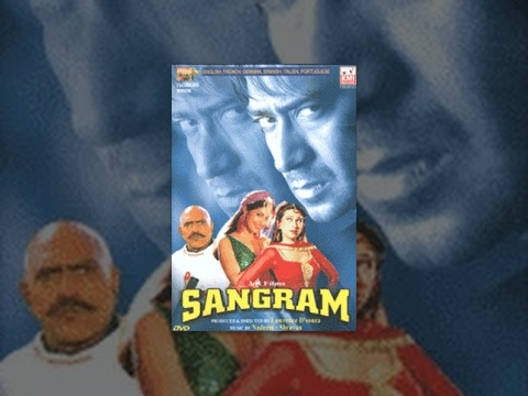 Sangram│full Movie│ajay Devgan, Karishma Kapoor