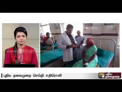 Three-Sanitary-workers-suspended-for-treating-patients-in-Theni-Govt-College-hospital-Details