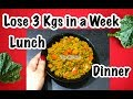 Healthy High Protein Meals For Weight Loss n Bodybuilding | Lose 3 Kgs in a Week | Quinoa Pulao