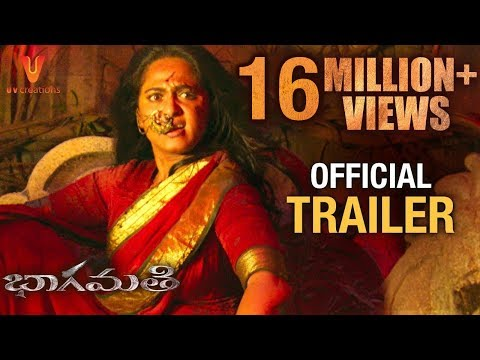 Bhaagamathie trailer of upcoming telugu movie