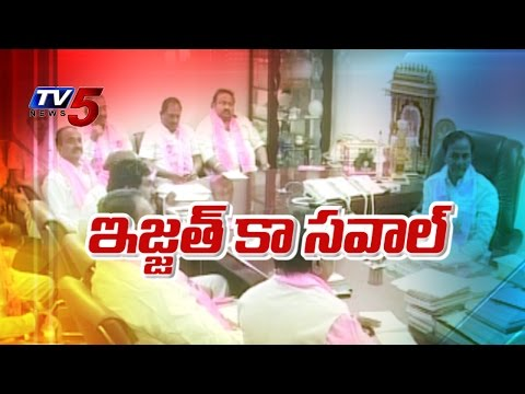 Medak LS Bypolls | Prestige Issue For TRS : TV5 News