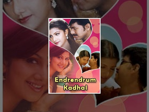 Endrendrum Kadhal Tamil Full Movie