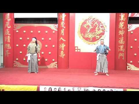 Wakamiya Ryu @ 2013 Asian American Expo (pt. 3)